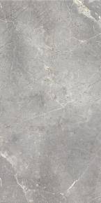 Шарм эво флор проджект Империале 45x90