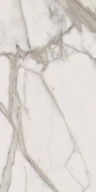 Шарм эво флор проджект Калакатта 60x120