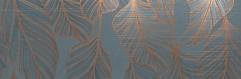 Элемент Петролио Вставка фольяж 25x75 cm