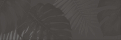 Лайфстайл Мока Вставка джангл 25x75 cm